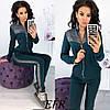 Женский спортивный костюм 3 цвета