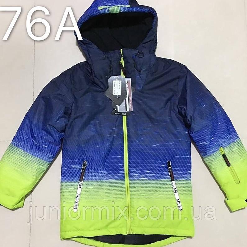 купить подростковые зимние куртки для мальчиков подростков оптом в