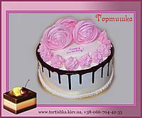 """Сегодня заказали! Торт """"Happy Birthday""""!"""