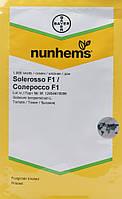 Насіння томату Солеросо F1 (1000шт) Nunhems