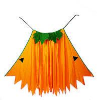 """Костюм тыквы, плащ оранжевый """"Тыква"""" накидка на хэллоуин  - карнавальный костюм"""