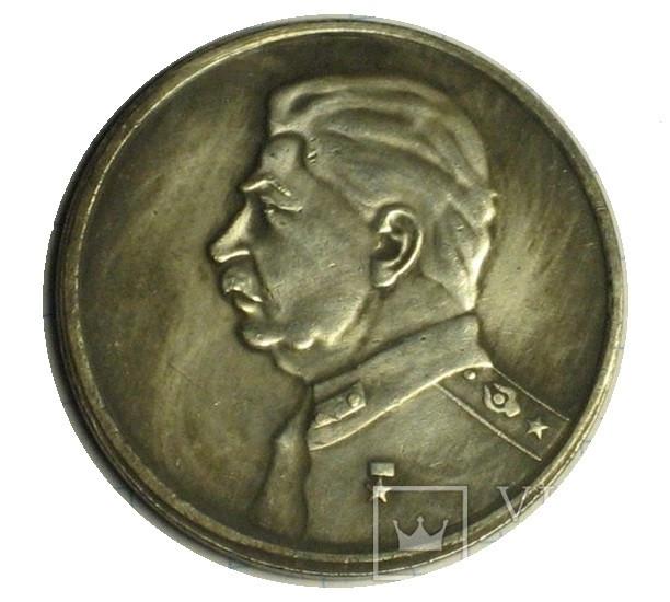 1 червонец 1949 Сталин