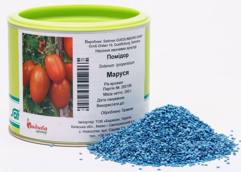 Насіння томату Маруся (250г) Satimex