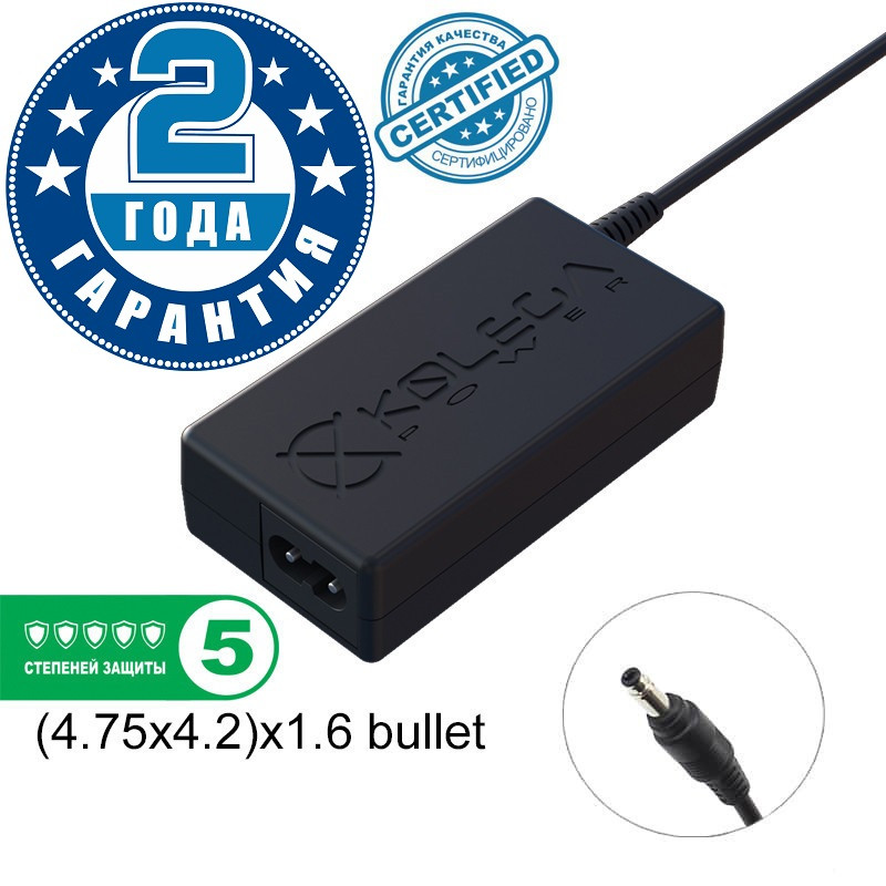 Блок питания Kolega-Power для ноутбука HP/Compaq 18.5V 3.5A 65W (4.8x1.7 bullet) (4.75+4.2) x 1.6 (Гарантия 24 мес)