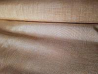 Рогожка Манго обивочная турецкая ткань, фото 1