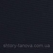 Ткани с тефлоновой пропиткой однотонные темно-синяя Турция ширина 180 см Ткани для штор на отрез