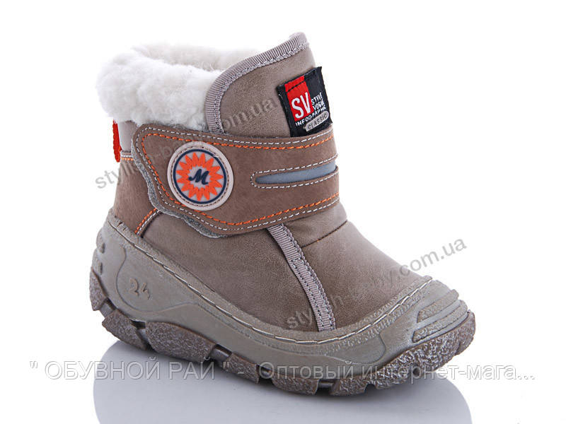 6bc82d51c Зимние ботинки для мальчиков на липучке от ТМ. EeBb (рр. и 23 по 28 ...
