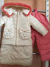 Тепла зимова куртка і комбінезон трійка на дівчинку 74-86., фото 3