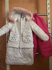 Тепла зимова куртка і комбінезон трійка на дівчинку 74-86., фото 2
