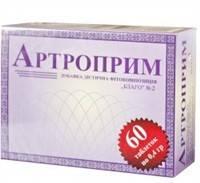 """"""" Артроприм""""  снимает воспаление и обезболивает."""