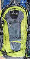 Универсальный мужской городской рюкзак Lead Hake с металлическим каркасом + чехол- дождевик LeadHake