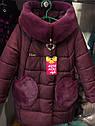 """ХИТ! Детское зимнее пальто с мутоном """"Сердечки"""" Размеры 32- 38, фото 6"""