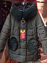 """ХИТ! Детское зимнее пальто с мутоном """"Сердечки"""" Размеры 32- 38, фото 2"""