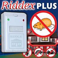 Электро-магнитный отпугиватель тараканов грызунов носекомых Ридекс Плюс Riddex Plus Pest Repeller