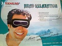 Массажер для глаз Pangao PG-2404C