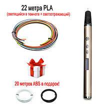 Набор Air Pen RP-900A Start