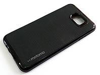 Протиударний чохол Motomo для Samsung Galaxy J5 Prime G570f чорний