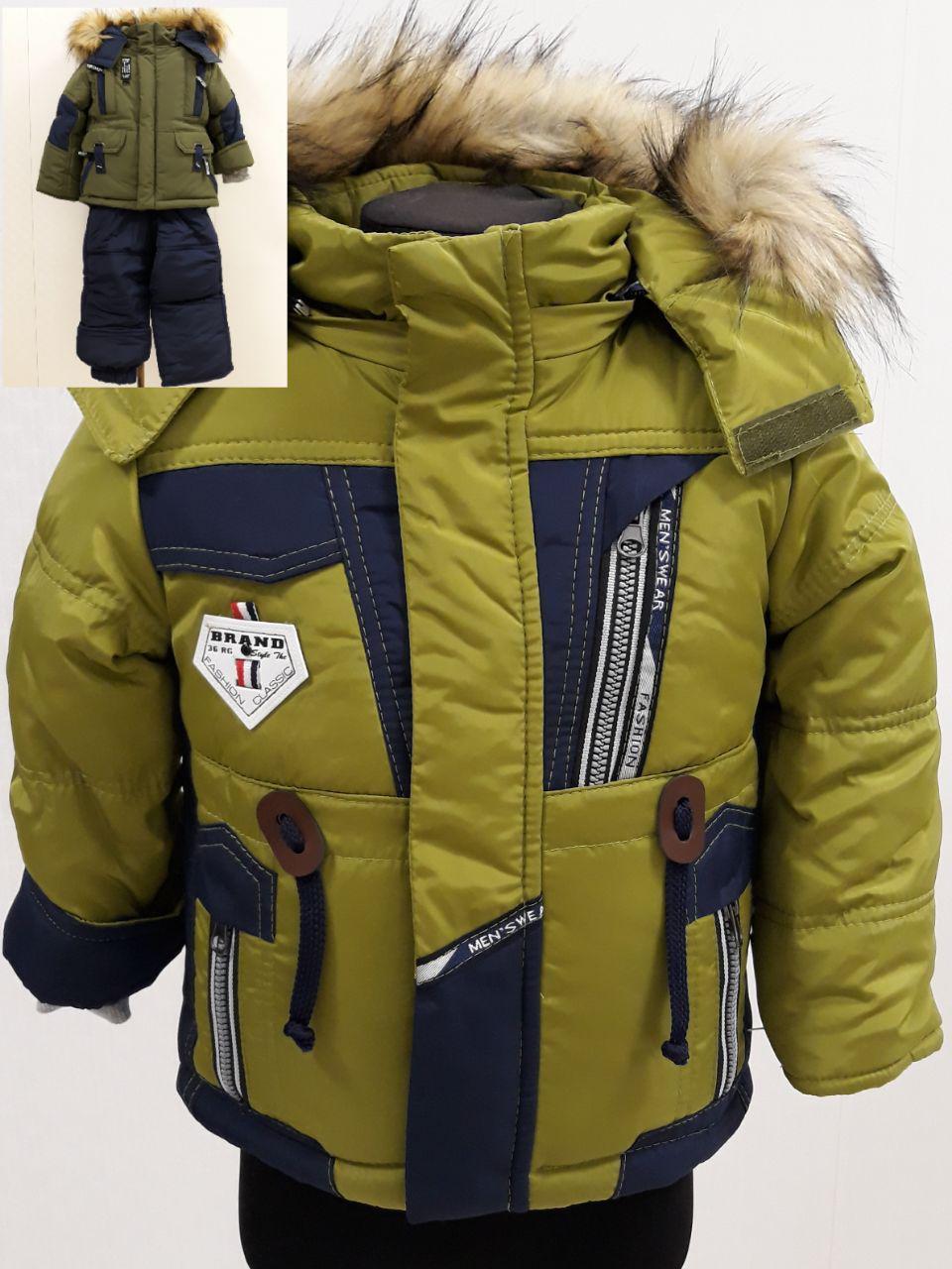Детский зимний комбинезон для мальчика на подстёжке Бренд горох ... 1b8d08e1d7a