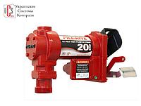 Насос  Tuthill Fill-Rite (США) для перекачки бензина FR4205, 12В, 75 л/мин.