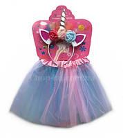 Костюм Единорога (розово-голубой), карнавальный костюм