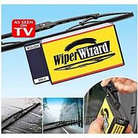Восстановитель автомобильных дворников Wiper wizard (Вайпер Визард) + 5 чистящих салфеток!