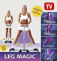Домашний тренажер Leg Magic для стройных и подтянутых мышц бедер и ягодиц