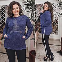 Красивая теплая кофта трикотаж туника украшение рисунок Париж поставщик  женской одежды большой размер 48-62 01540c91bdb78