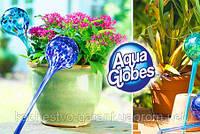 """Шар для полива растений """"Аква Глоб"""" и Ваши  цветочки  всегда  довольны"""