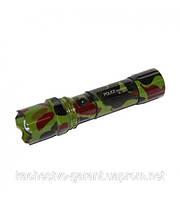 Ручной фонарь Bailong BL-T8627 20000W, купить Киев