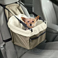 Автомобильная сумка для транспортировки животных Pet Booster Seat, и можете  спокойно ехать