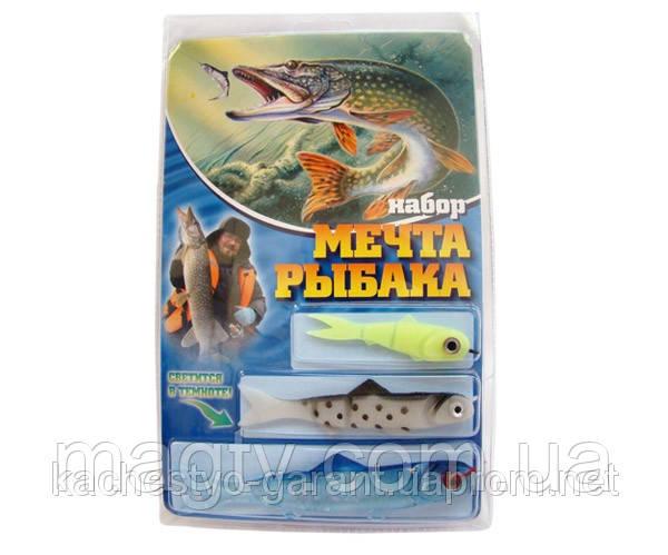 Набор рыболовных снастей «Мечта рыбака», и клев будет - mag-tv в Киеве