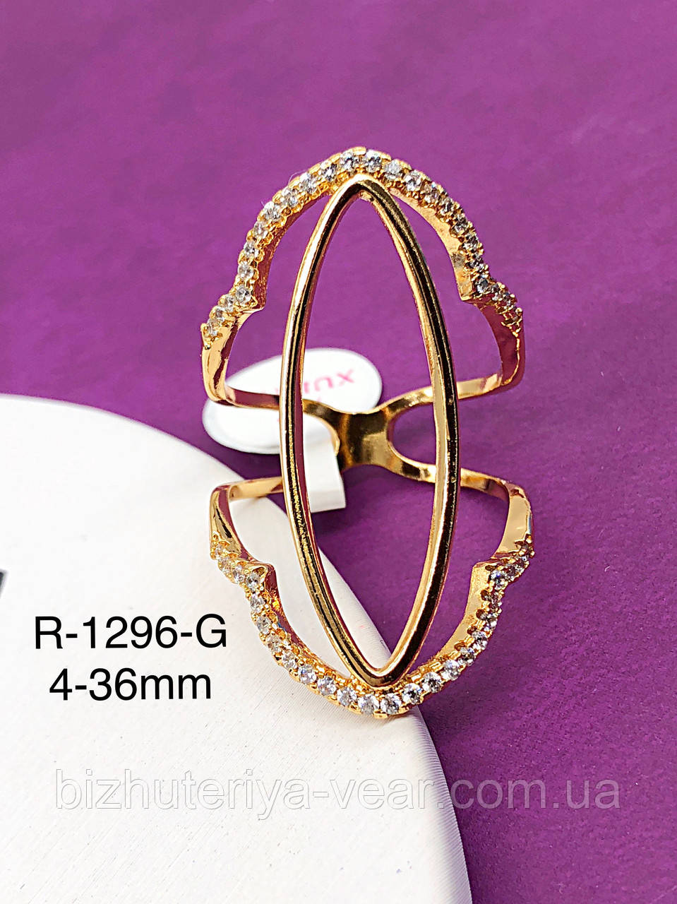 КольцоR-1296(6)