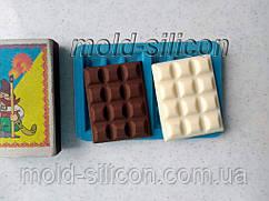 """Силиконовый молд """"Шоколадка 2"""""""