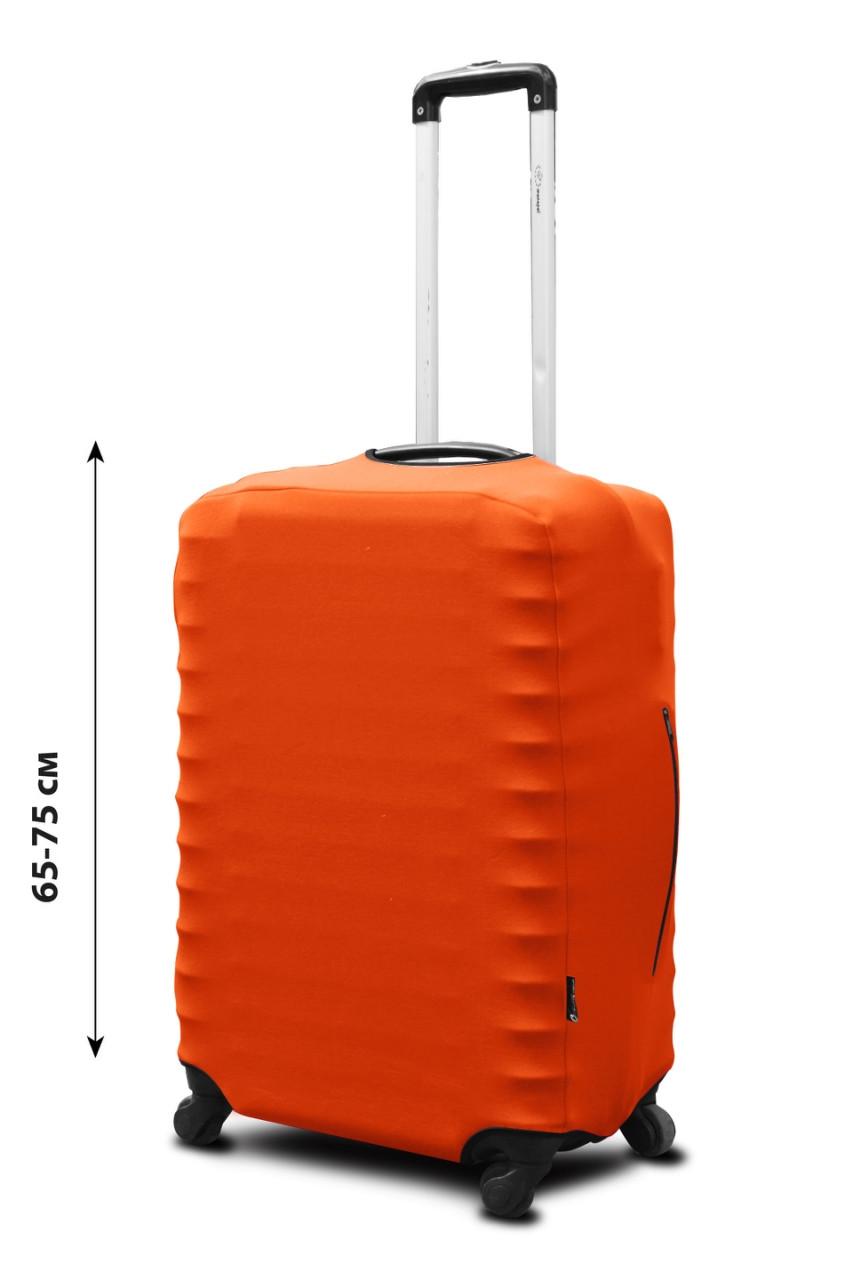 Чехол для чемодана Coverbag неопрен  L оранжевый