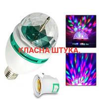 Светодиодная вращающаяся диско лампа LED Full Color Rotating Lamp Mini Party Light, фото 1