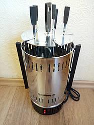 Шашлычница электрическая Grunhelm GSE10 (1000 Вт; 5 шампуров)
