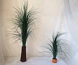Фонтан  искусственный  осока, трава 75 см, фото 4