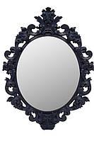 Зеркало в раме PrincesS «sea peony», фото 1