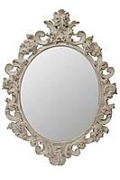 Зеркало в белой раме PrincesS «white vintage», фото 1