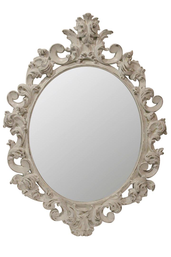 Зеркало в белой раме PrincesS «white vintage»