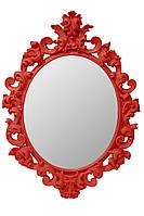 Зеркало в раме PrincesS «rich red», фото 1