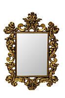 Зеркало в раме Prince «gold aged», фото 1