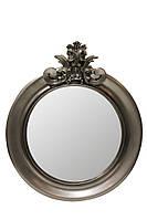 Зеркало в круглой раме Ar deko rotondo «black silver»