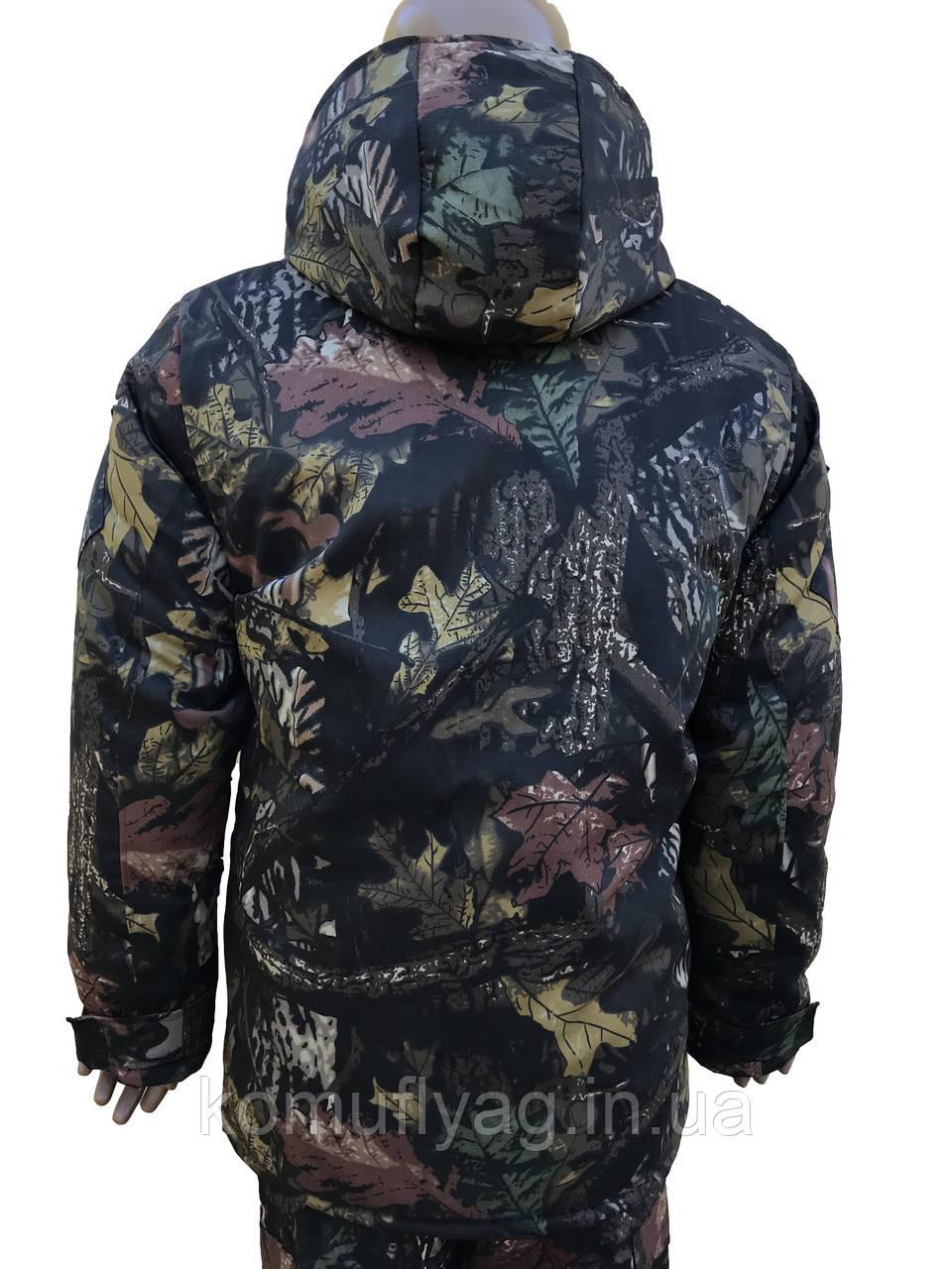 e5676dca4c1 Зимняя куртка для рыбалки и охоты: продажа, цена в Хмельницькій ...