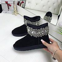 Женские черные короткие угги с украшением камнями натуральная замша
