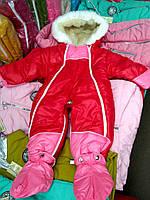 Комбенизоны детские зимние оптом