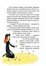 Таємничий сад. Книга Френсіс Елізи Бернетт, фото 6