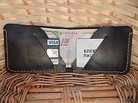 Гаманець «Plein», чоловічий шкіряний гаманець натуральна шкіра, ручна робота+гравіювання
