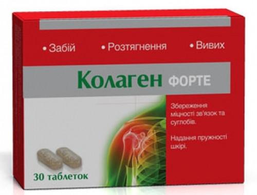 артроз артрит препараты