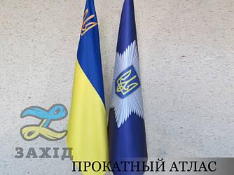 Виготовлення прапорів під замовлення (фірмові, військові, організацій та інші)